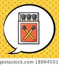 Matches doodle, speech bubble 18964501