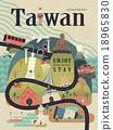 矢量图 矢量 台湾 18965830