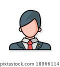 lawyer doodle 18966114