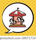 Merry-go-round doodle, speech bubble 18971710