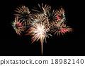 Fireworks or firecracker. 18982140