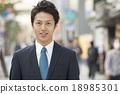 นักธุรกิจหนุ่ม 18985301