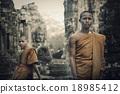 Contemplating Monk Cambodia Angkor Wat Siam Reap Concept 18985412