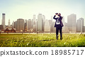 Business Man Searching Binoculars Outdoors Concept 18985717