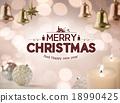 크리스마스 18990425
