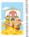 七福神 矢量 小尺寸 18992874