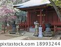 高雄山皇家大厅 18993244