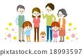 家庭 家族 家人 18993597