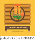 Japan's national dishes,Tempura Udon 18994455