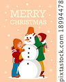 Kids build a Snowman Merry Christmas Party Card 18994478
