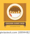 Japan's national dishes,Chicken Curry Rice 18994482