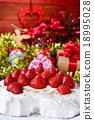 christmas cake covered with cream and strawberries 18995028
