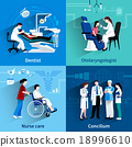 Medical specialists 4 flat icons square  18996610