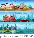 tourism, city, famous 18996645