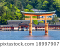 Miyajima, Famous big Shinto torii  18997907