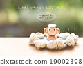 원숭이, 신, 연하장 19002398