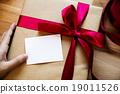 Christmas presents 19011526