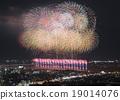 firework, fireworks, pyrotechnics 19014076