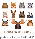 flat animal forest 19016435