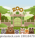 Zoo gate with forest animals  19016479