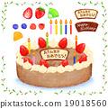 生日蛋糕 蛋糕 裝飾 19018560