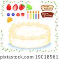 生日蛋糕 蛋糕 裝飾 19018561