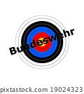 Target Bundeswehr 19024323