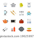 Kitchenware full color flat design vector icon. 19025997