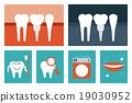 Dental care concept 19030952