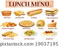 food, pizza, sponge 19037195