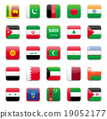 Asia middle east and south Asia flags round icon 19052177