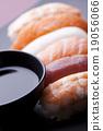 Traditional japanese food, Sushi 19056066