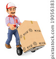 3D Courier delivery man pushing a hand truck 19056383
