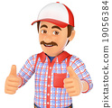3D Handyman with two thumbs up 19056384