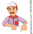 3D Handyman pointing down. Blank space 19056386