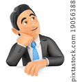 3D Businessman thoughtful. Blank space 19056388