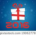 Gift box 2016 19062778