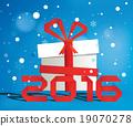 Gift Box 2016 19070278