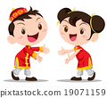 Vector illustration Chinese Kids 19071159