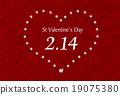 valentine, valentine's, valentines 19075380