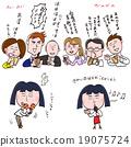drinking, party, karaoke 19075724