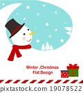 snowman,winter,christmas,present flat vector 19078522