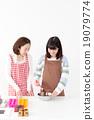 與父母和孩子一起烹飪 19079774