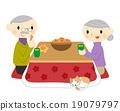炬燵 老人 老年夫婦 19079797