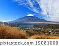 富士山 山中湖 观点 19081009