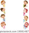 主婦 家庭主婦 框架 19081487