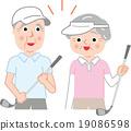 喜歡高級高爾夫的愛好 19086598