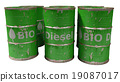 green bio diesel barrels isolated on white 19087017