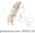吹風機 夫人 女士 19092118