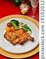 聖誕節 晚餐 正餐 19102012